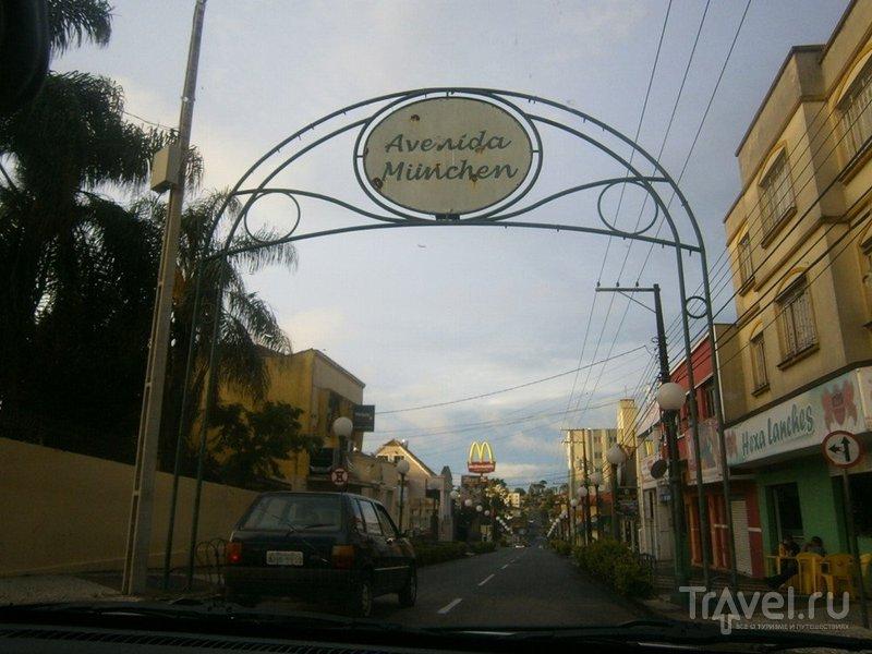 Бразилия: Куритиба, Понта-Гросса / Бразилия