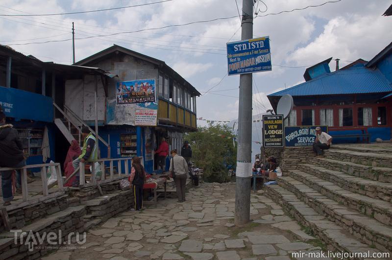 Поселок Горепани, Непал / Фото из Непала