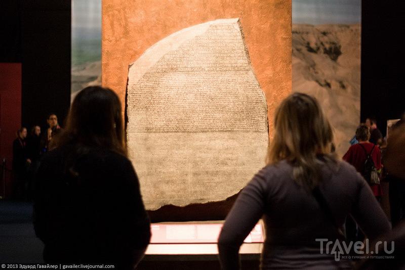 """Выставка """"Тутанхамон. Его гробница и сокровища"""" / Фото из Египта"""
