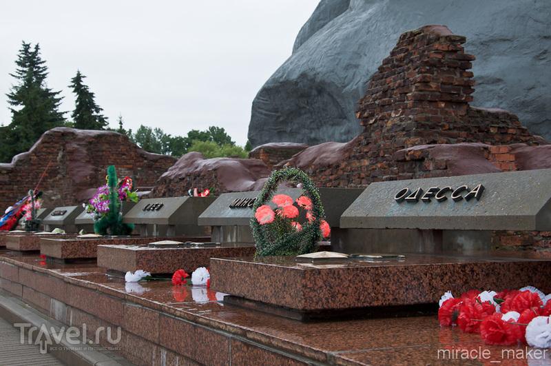Брестская крепость / Белоруссия