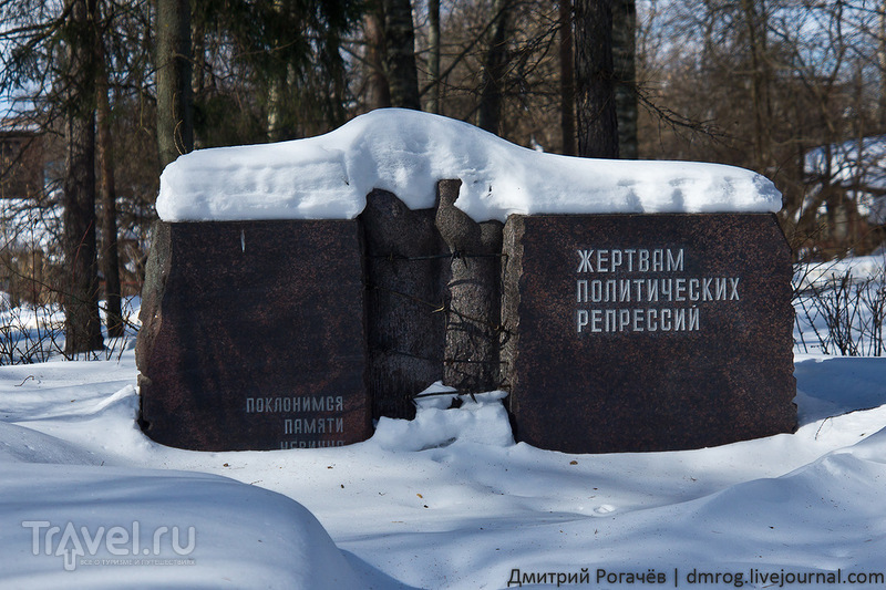 Прогулка по Солнечногорску / Россия