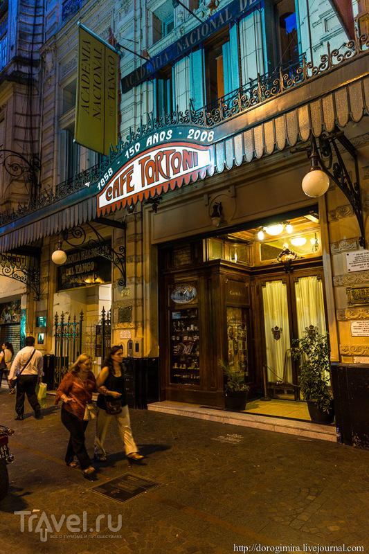 "Кафе ""Тортони"", Аргентина / Фото из Аргентины"