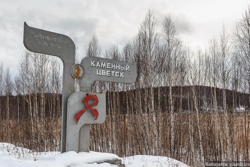Невьянск / Россия