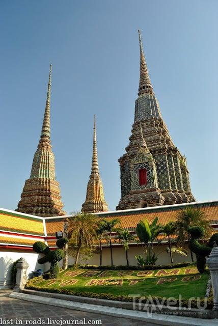 Стоит ли ехать в Таиланд в ноябре Отзывы и фото туристов