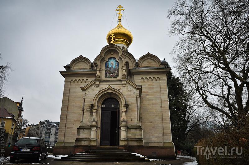 Православная Преображенская церковь в Баден-Бадене, Германия / Фото из Германии