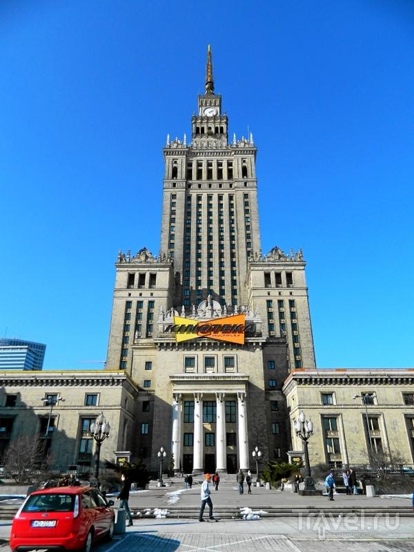 Дворец культуры и науки в Варшаве, Польша / Фото из Польши