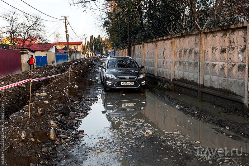 Москва - Эсто-Садок / Россия