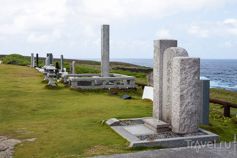Чаморрско-американский остров Сайпан / Фото с Марианских островов