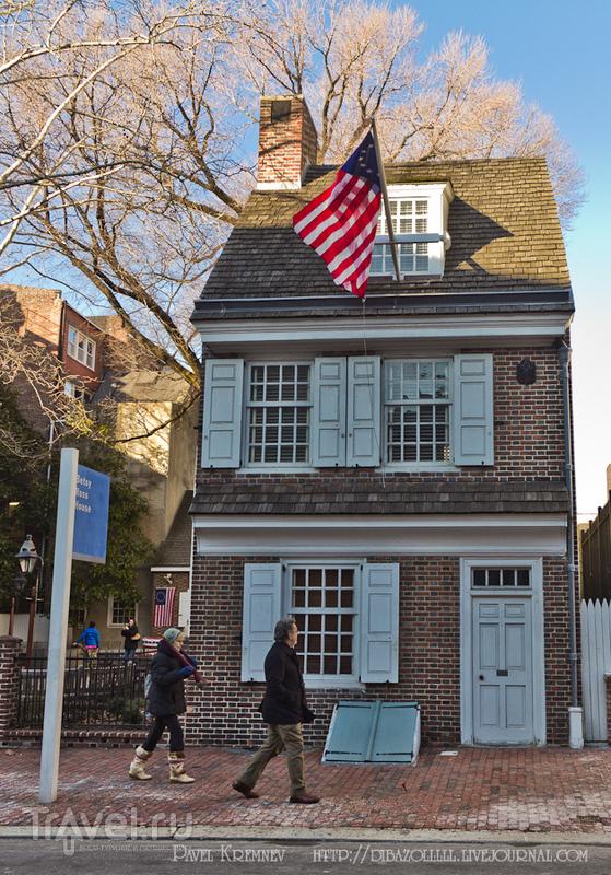 Дом Бетси Росс в Филадельфии, США / Фото из США