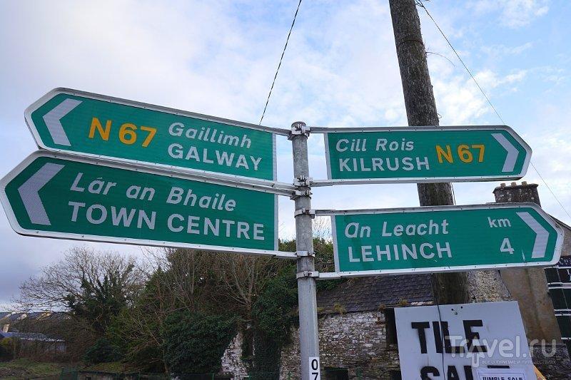 Ирландская Пятиэтажка / Ирландия