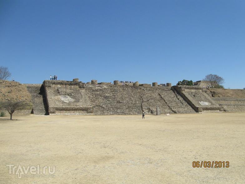Оахака. Монте-Альбан / Мексика
