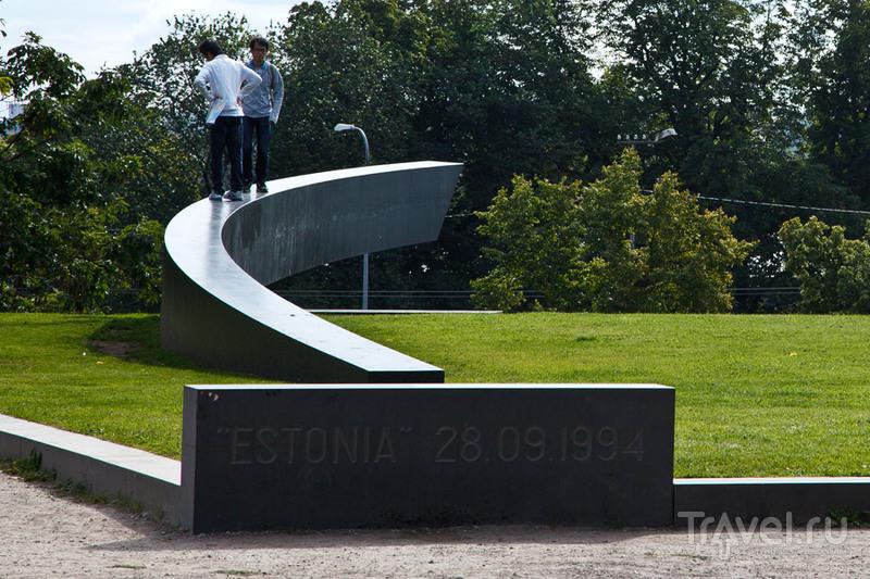 """Памятник затонувшему парому """"Эстония"""" в Таллине / Фото из Эстонии"""