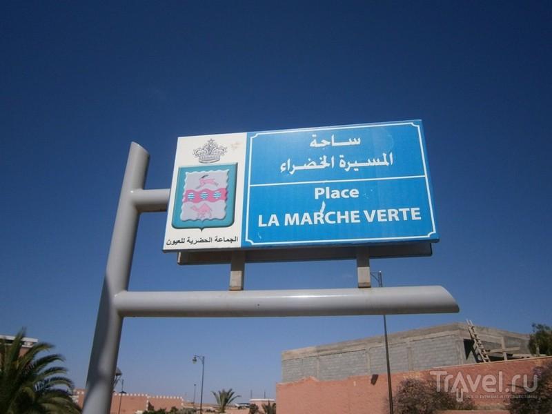 Западная Сахара - страна, которой нет / Западная Сахара