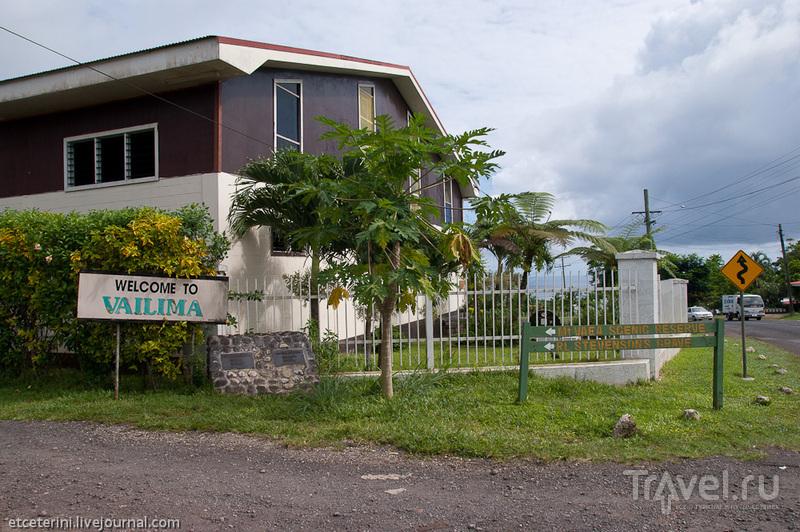 Самоа. Музей Роберта Льюиса Стивенсона / Самоа Западное