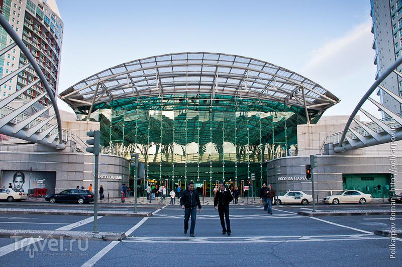 """Торговый центр """"Васко да Гама"""" в Лиссабоне, Португалия / Фото из Португалии"""