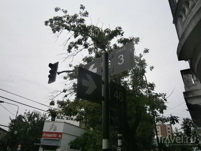 Аргентина: Ла-Плата / Аргентина