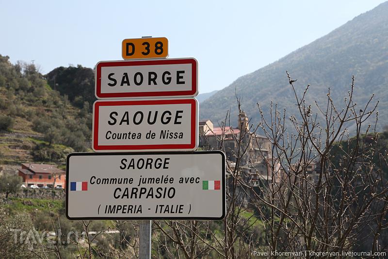 Саорж / Франция