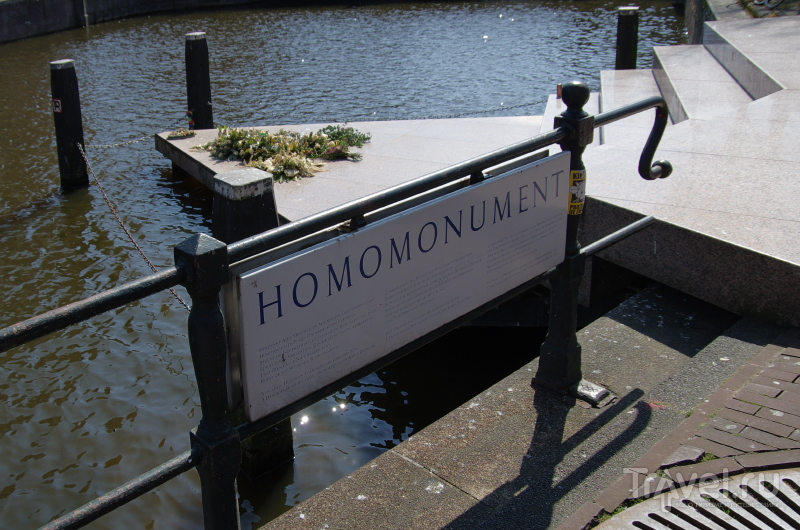 День в Амстердаме / Нидерланды