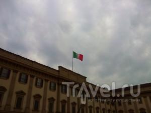 Милан - город моды и настоящих итальянцев / Италия