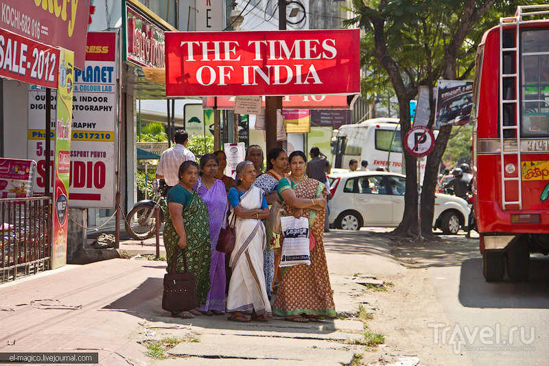 В городе Кочин, Индия / Фото из Индии