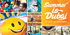 Дубай проводит летнюю туристическую кампанию. // summerisdubai.com