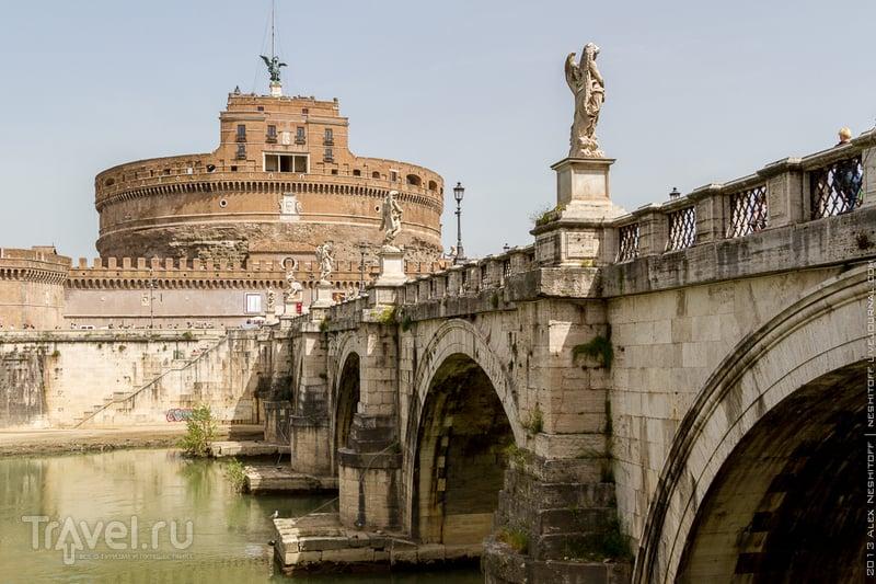 Римские каникулы. Организация поездки