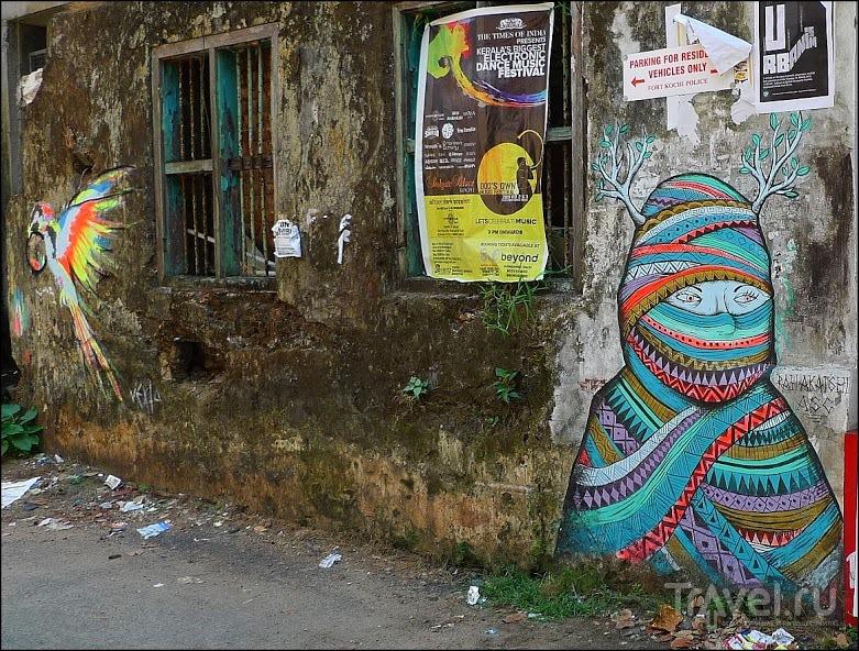 В городе Форт-Кочи, Индия / Фото из Индии