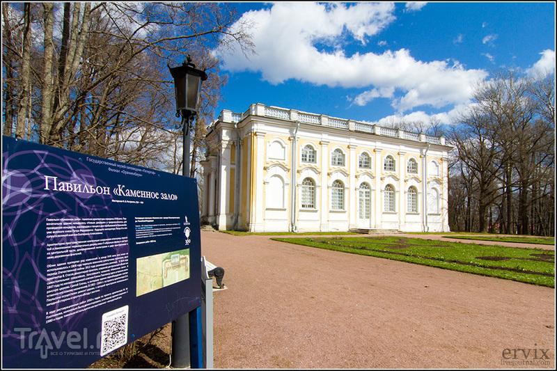Каменное Зало в Ораниенбауме, Россия / Фото из России