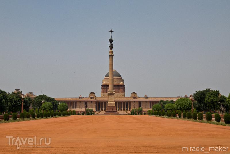 Президентский дворец Раштрапати-Бхаван в Дели, Индия / Фото из Индии