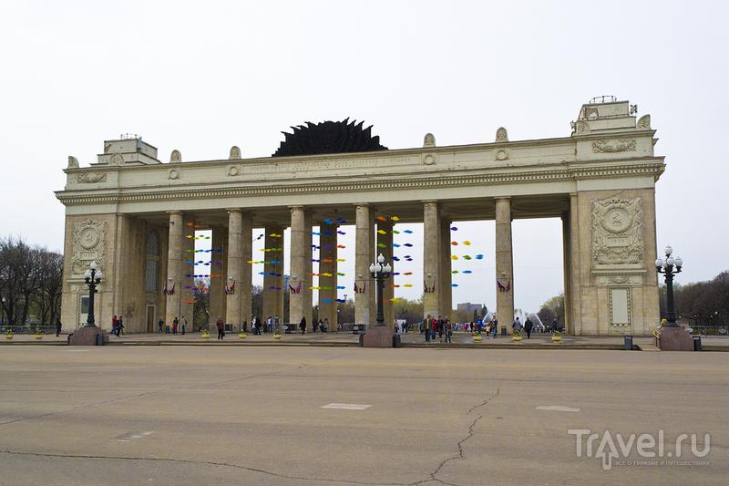 Парк Горького в Москве, Россия / Фото из России