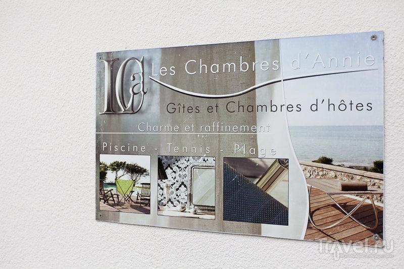 Трувиль - Les Chambres d'Annie / Франция