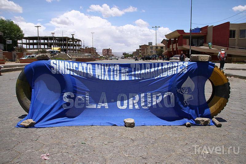 В городе Оруро, Боливия / Фото из Боливии