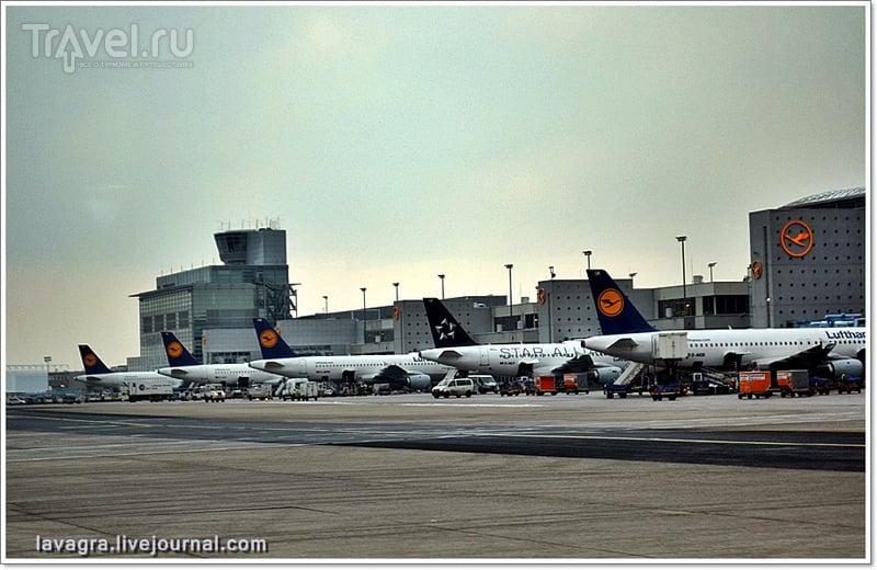 Аэропорт во Франкфурте-на-Майне, Германия / Фото из Германии