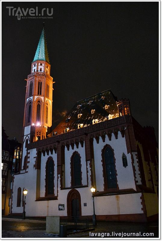 Церковь Святого Николая во Франкфурте-на-Майне, Германия / Фото из Германии