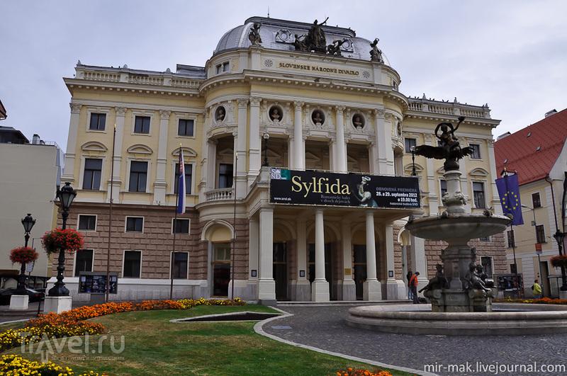 Словацкий национальный театр оперы и балета / Фото из Словакии