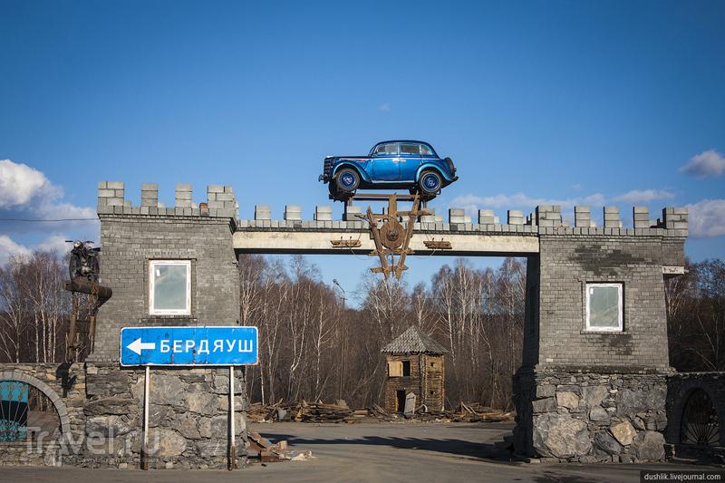 У посёлка Бердяуш Челябинской области, Россия / Фото из России