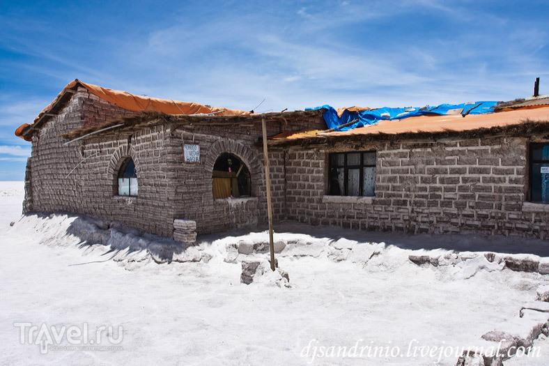 Solar de Uyuni, Montones de Sal, Ojos del Salar, Playa Blanca / Боливия