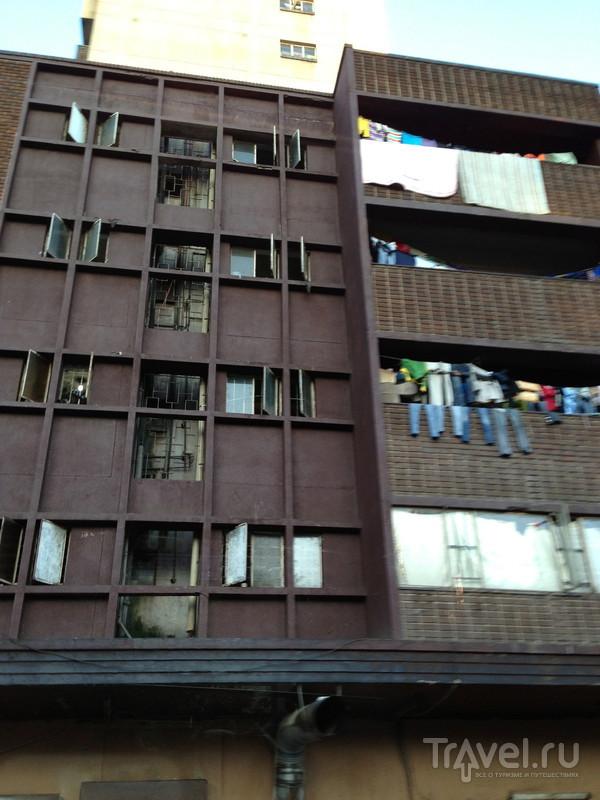 ЮАР. Йоханнесбург / ЮАР