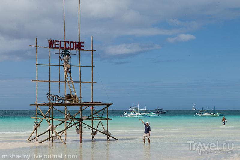 На острове Боракай, Филиппины / Фото с Филиппин