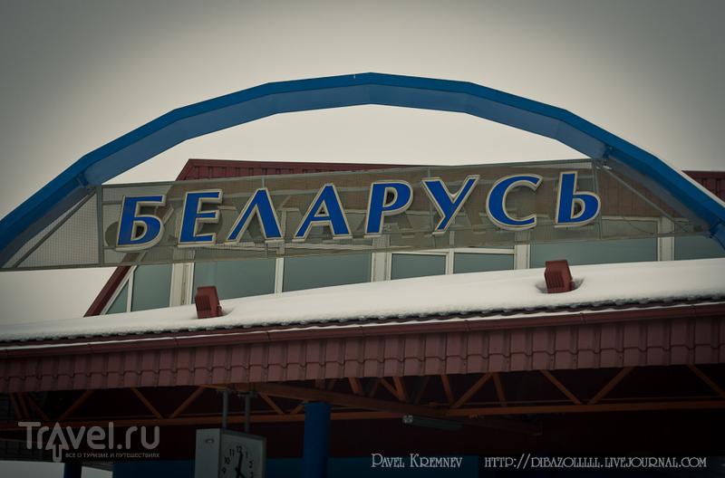 Заславль / Фото из Белоруссии
