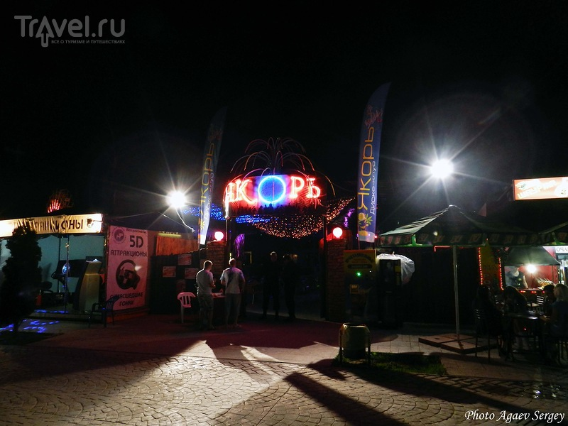 Курортный посёлок Витязево, Краснодарский край / Фото из России