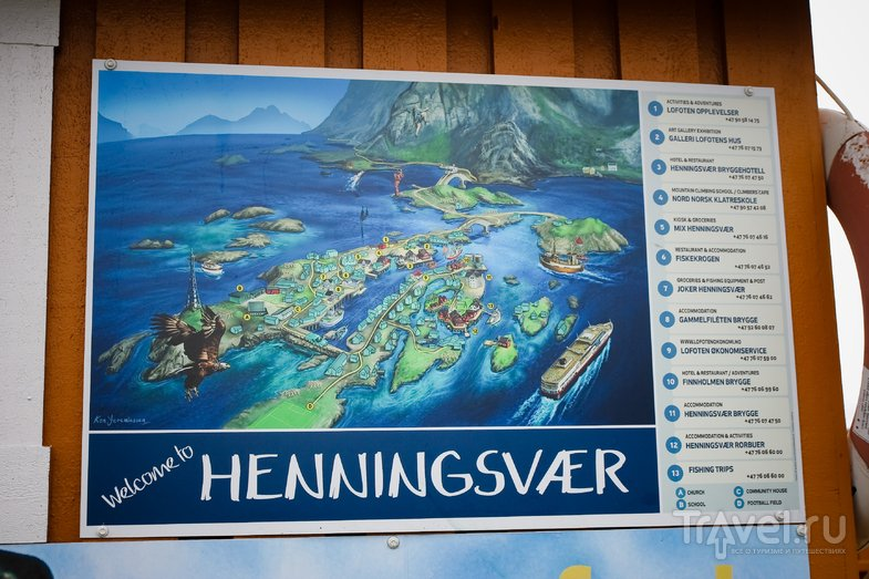 Lofoten Islands / Фото из Норвегии