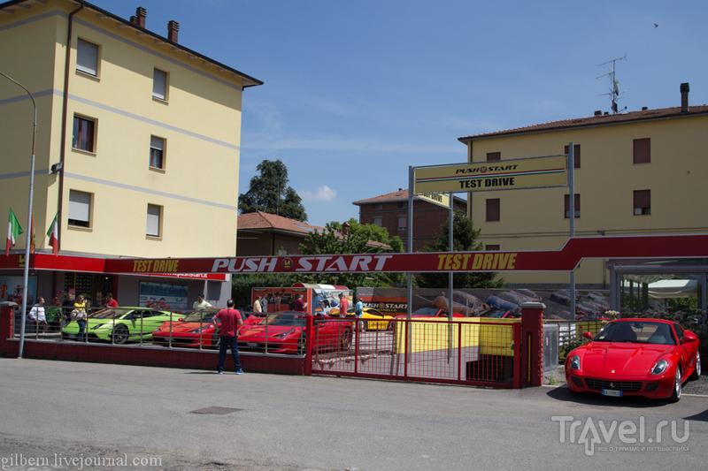 Италия. Феррари. Маранелло / Фото из Италии