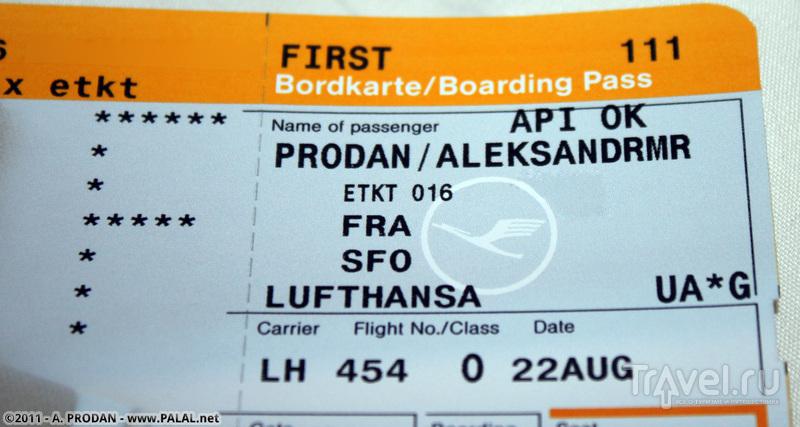 Первый раз в первый класс: терминал первого класса Lufthansa во Франкфурте / Германия