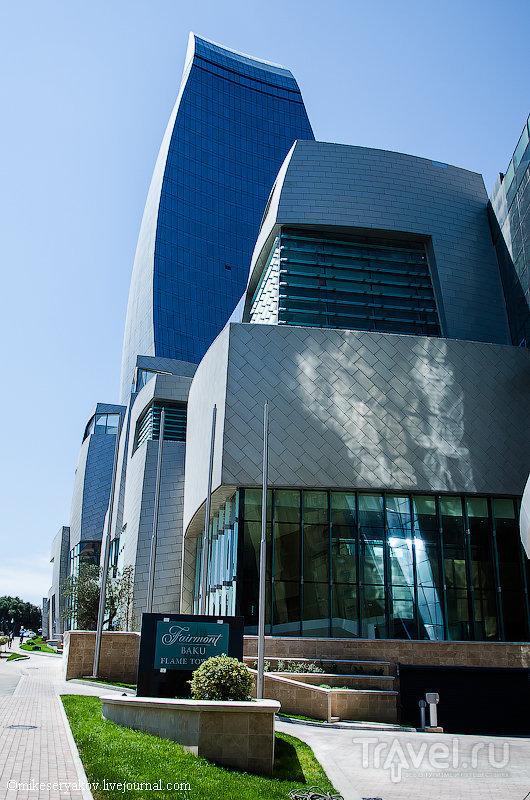 Отель канадской цепочки Fairmont в Баку, Азербайджан / Фото из Азербайджана