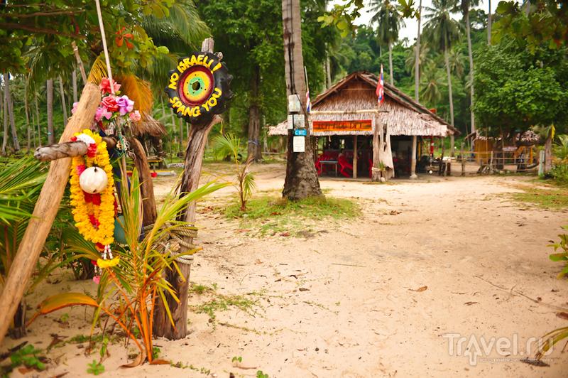 Новогодние фак-апы в Тае / Таиланд