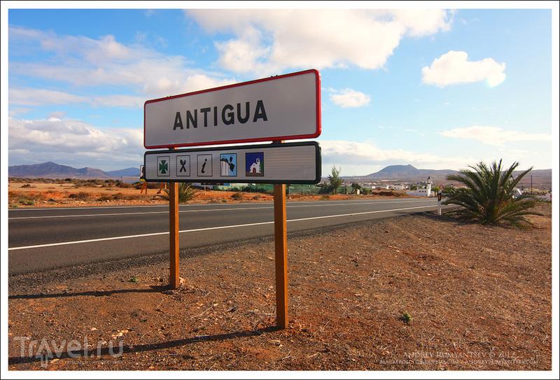 В городе Антигуа, Испания / Фото из Испании
