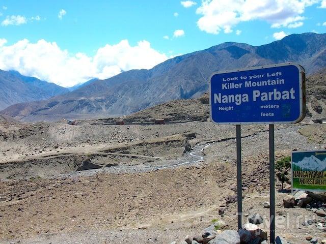 Нанга-Парбат, Пакистан / Фото из Пакистана