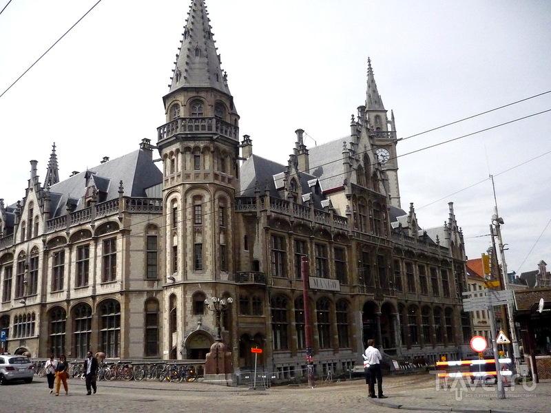 Здание Старой почты в Генте, Бельгия / Фото из Бельгии