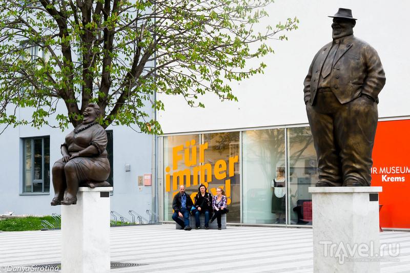 Музей карикатур в Кремсе, Австрия / Фото из Австрии